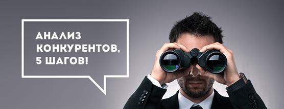 Устранить конкурента по фото дистанционно в москве